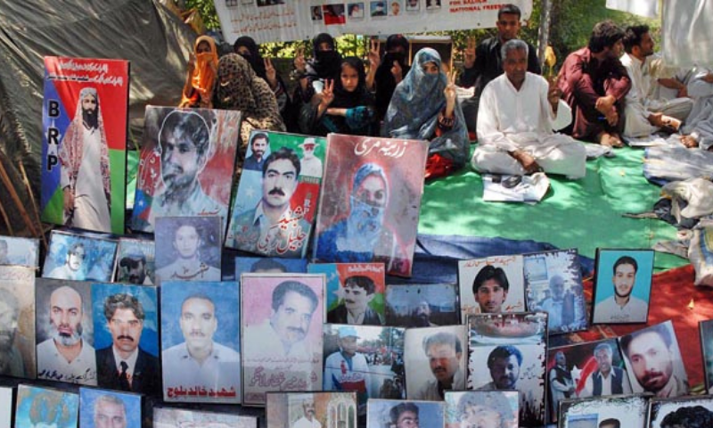 Relatives of Baloch missing persons and martyrs demonstration in support of their demands. — File photo