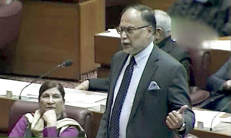 PML-N's Ahsan Iqbal speaks in the NA on Wednesday. — DawnNewsTV