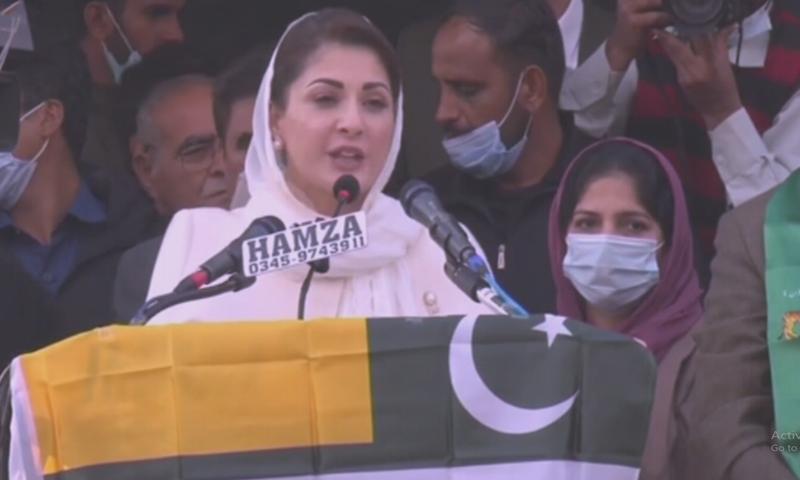 PML-N Vice President Maryam Nawaz addresses PDM rally in Muzaffarabad. — DawnNewsTV
