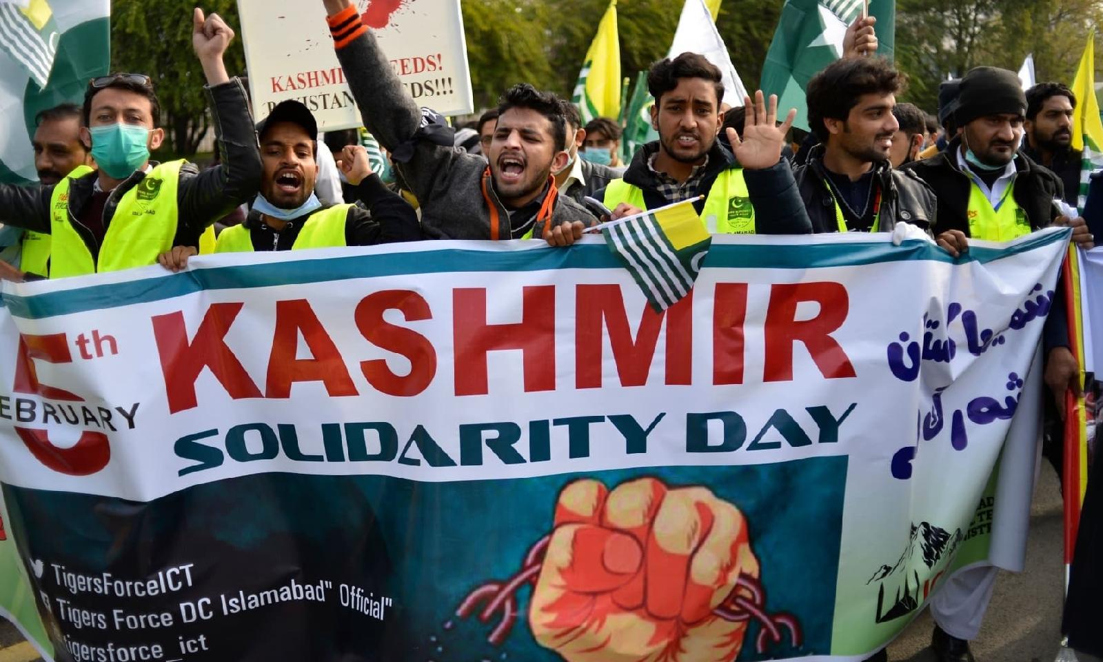 پاکستان بھر میں یک جہتی کشمیر ریلیاں نکالی گئیں—فوٹو: اے ایف پی