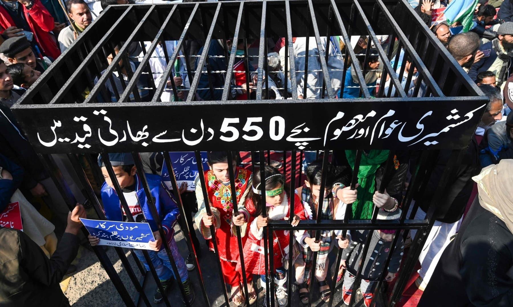 لاہور میں جماعت اسلامی کی جانب سے نکالی گئی ریلی میں بچے بھی شریک تھے—فوٹو: اے ایف پی