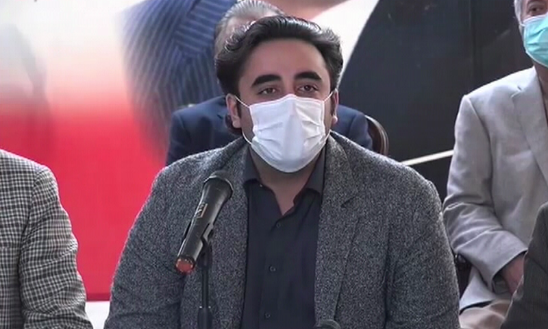 Speaking at a news conference on Saturday, PPP chairman Bilawal Bhutto-Zardari rejected the government's move to promulgate the ordinance. — DawnNewsTV