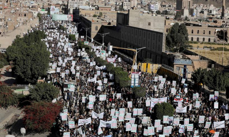 Houthi supporters rally against the United States' designation of Houthis as a foreign terrorist organisation, in Sanaa, Yemen on Jan 25. — Reuters/File