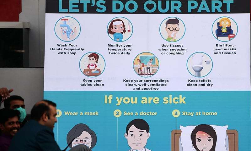 After 11 months, the number of Covid-19 patients in the Pindi district fell to single digit as only seven people contracted the deadly virus on Saturday. — AFP/File