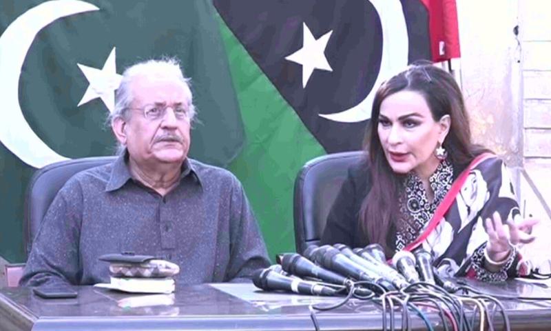 PPP Senators Raza Rabbani and Sherry Rehman address a press conference in Karachi on the presidential ordinance to make amendments to the Elections Act, 2017. — DawnNewsTV