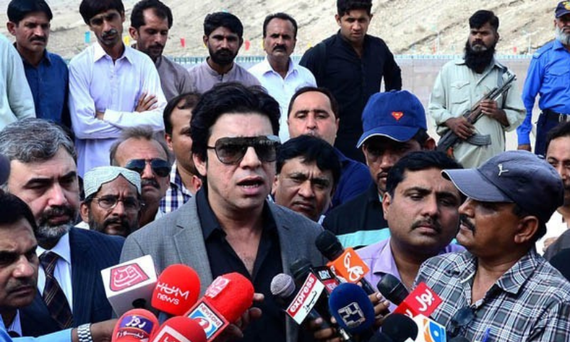 The Election Commission of Pakistan (ECP) on Tuesday expressed strong displeasure over federal Minister for Water Resources Faisal Vawda's absence from proceedings in a dual nationality case. — APP/File