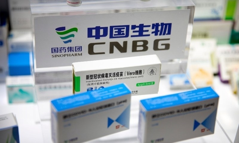A box for a Covid-19 vaccine is displayed at an exhibit by Chinese pharmaceutical firm Sinopharm at the China International Fair for Trade in Services in Beijing on September 5. — AP