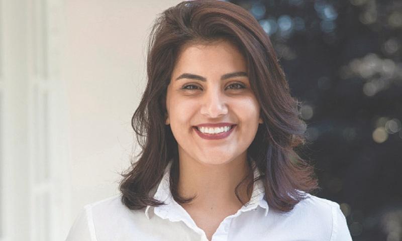 Loujain al-Hathloul —Reuters