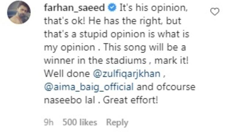 Farhan Saeed Shoaib Akhtar