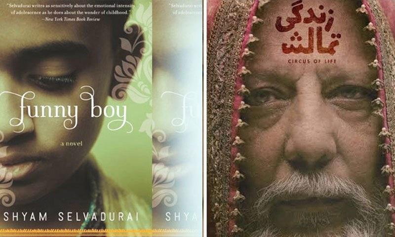 'زندگی تماشا' اور پاکستانی اداکار کی فلم 'فنی بوائے' آسکر دوڑ سے باہر