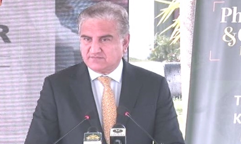 Foreign Minister Shah Mahmood Qureshi addresses a photography and culture exhibition on Indian-occupied Kashmir in Islamabad. — DawnNewsTV
