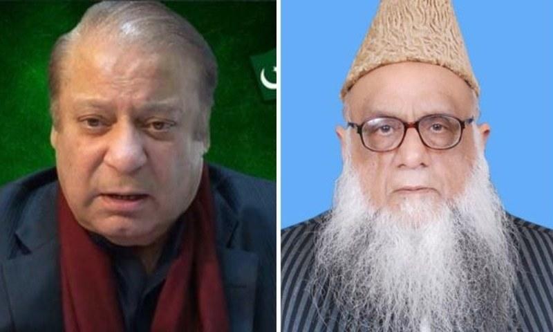 سینیٹ انتخابات: مسلم لیگ (ن) کا پروفیسر ساجد میر کو ایک مرتبہ پھر ٹکٹ دینے کا فیصلہ