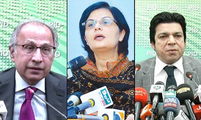 This combination photo shows (from left to right): Hafeez Shaikh, Sani Nishtar and Faisal Vawda. – DawnNewsTV