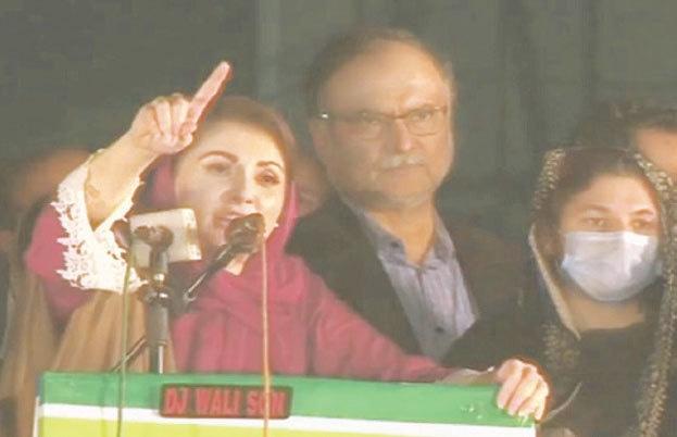 PML-N leader Maryam Nawaz is addressing the public meeting in Daska.—Dawn