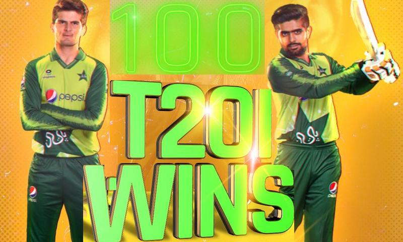 پاکستان ٹی ٹوئنٹی میں فتوحات کی سنچری کرنے والی دنیا کی پہلی ٹیم