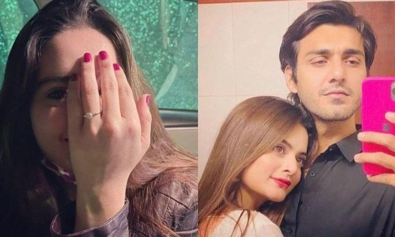 منال خان اور احسن محسن نے ویلنٹائنز ڈے پر منگنی کرلی؟