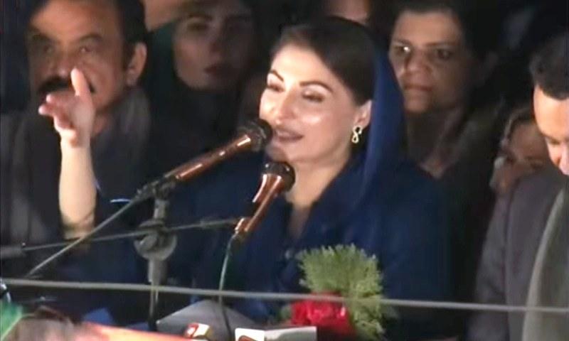 PML-N Vice President Maryam Nawaz addresses a rally in Wazirabad on Monday. — DawnNewsTV