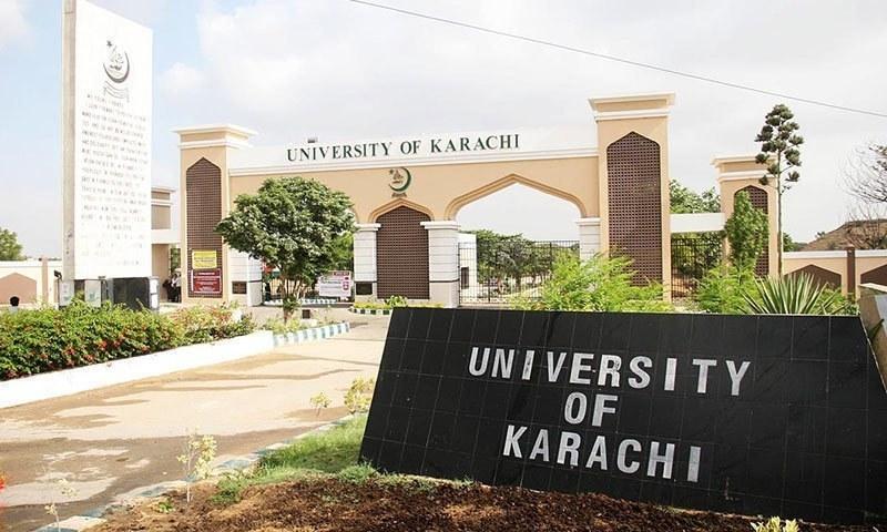 جامعہ کراچی کے اساتذہ کا آئی بی اے کے طلبہ کے مبینہ تشدد کےخلاف احتجاج