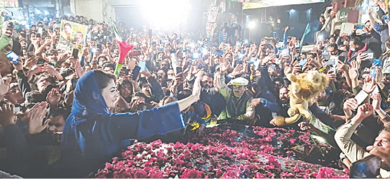 A HANDOUT photo shows Pakistan Muslim League-Nawaz vice president Maryam Nawaz waving to party workers in Wazirabad on Monday.