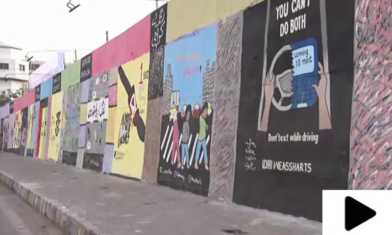 کراچی میں ٹریفک قوانین کا شعور بیدار کرنے کی مہم