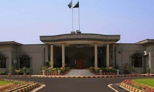 اسلام آباد ہائیکورٹ کا فٹ بال گراؤنڈ پر وکلا کی غیر قانونی تعمیرات ختم کرنے کا حکم