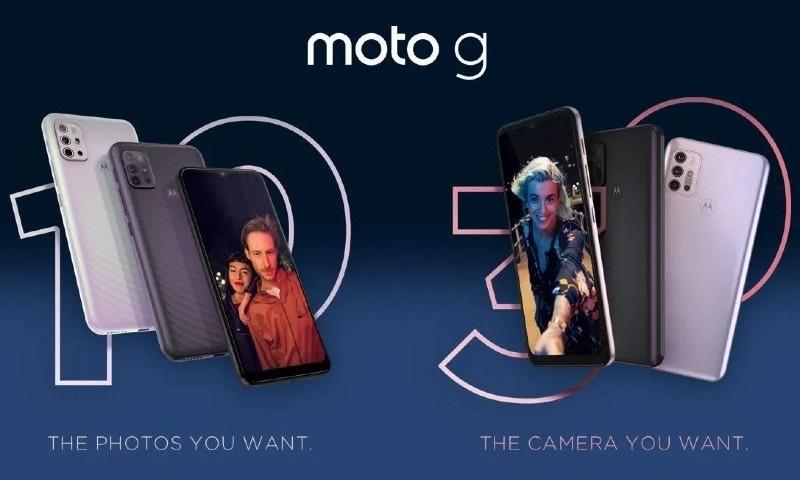 موٹرولا کی جی سیریز کے 2 کم قیمت اسمارٹ فونز متعارف