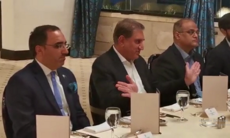 Foreign Minister Shah Mahmood Qureshi (centre) gestures during a meeting with members of Egyptian business community. — Photo courtesy: APP screengrab