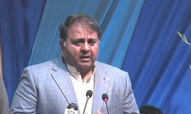 Federal Minister for Science and Technology Fawad Chaudhry addresses an international conference in Rawalpindi. — DawnNewsTV