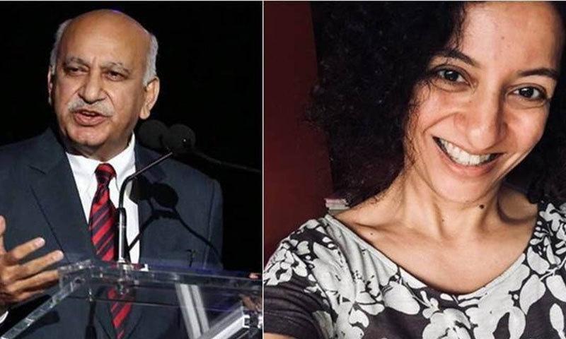 'می ٹو' مہم: سابق بھارتی وزیر جنسی ہراسانی کا مقدمہ ہار گئے