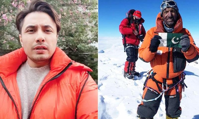 'تم چلے آؤ پہاڑوں کی قسم' علی ظفر کا علی سدپارہ کو خراج تحسین