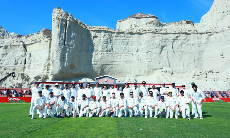 Players pose in the Gwadar Cricket Stadium. — Ministry of Overseas Pakistanis and HRD Twitter account