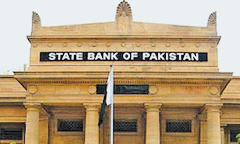 The State Bank of Pakistan (SBP) on Friday announced that now the consumers will only have Europay MasterCard Visa (EMV) chip and PIN compliant payment cards, which will be active right from the day issued to them. — File photo
