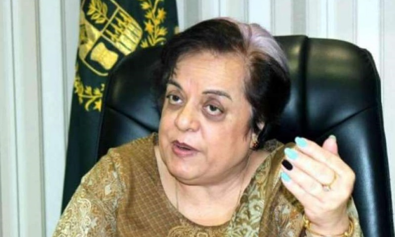 Minister for Human Rights Shireen Mazari disclosed on Saturday that Prime Minister Imran Khan would meet a three-member representative committee of the families of missing persons in March. — Photo courtesy Radio Pakistan/File