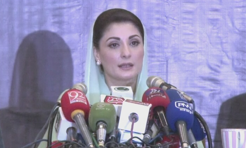 PML-N Vice President Maryam Nawaz addresses a press conference in Lahore. — DawnNewsTV