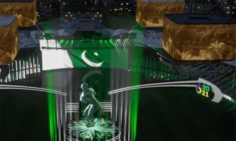 پاکستان سپر لیگ کی افتتاحی تقریب کا آغاز قومی ترانے سے کیا گیا— فوٹو بشکریہ ٹوئٹر