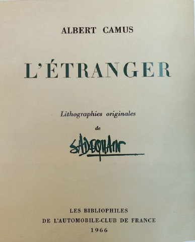 Title page of the novel