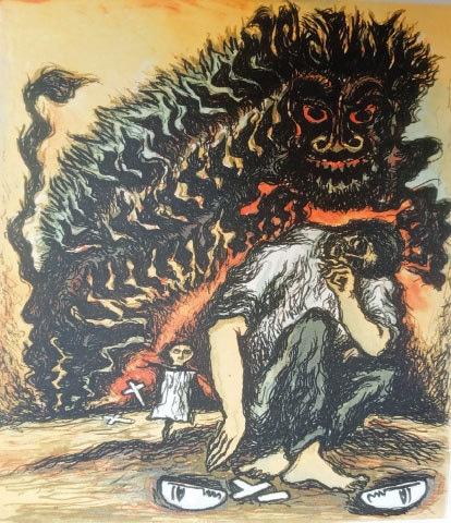 Meursault being tormented by demons