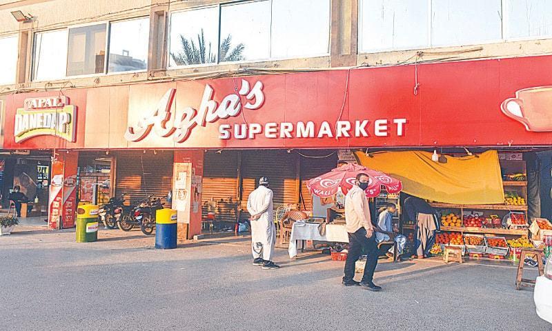 یہ سپرمارکیٹ ہمیشہ کے لیے بند ہوگئی ہے — فہیم صدیقی/وائٹ اسٹار