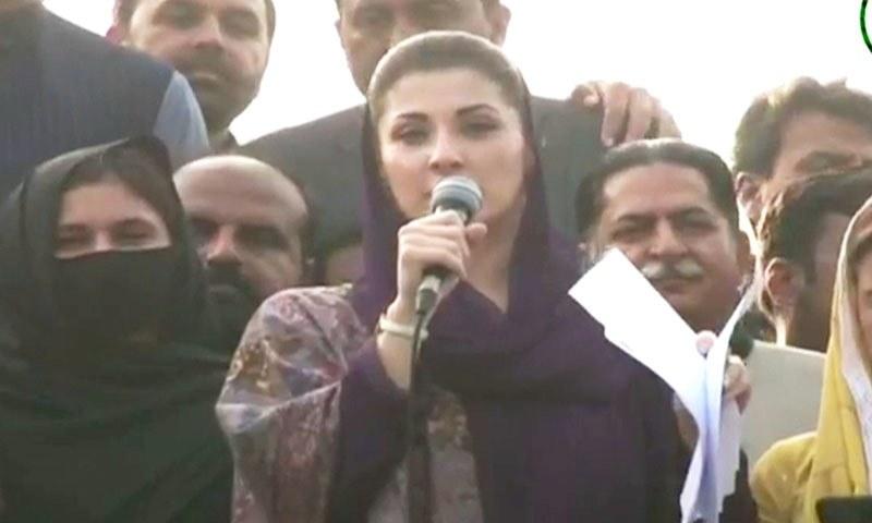 عمران خان کی بے وقوفی نے ڈسکہ کا الیکشن پورے پاکستان کا الیکشن بنا دیا، مریم نواز