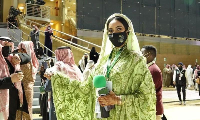 خواتین نے جسم کو مکمل ڈھانپنے والے لباس پہن رکھے تھے—فوٹو: عرب نیوز