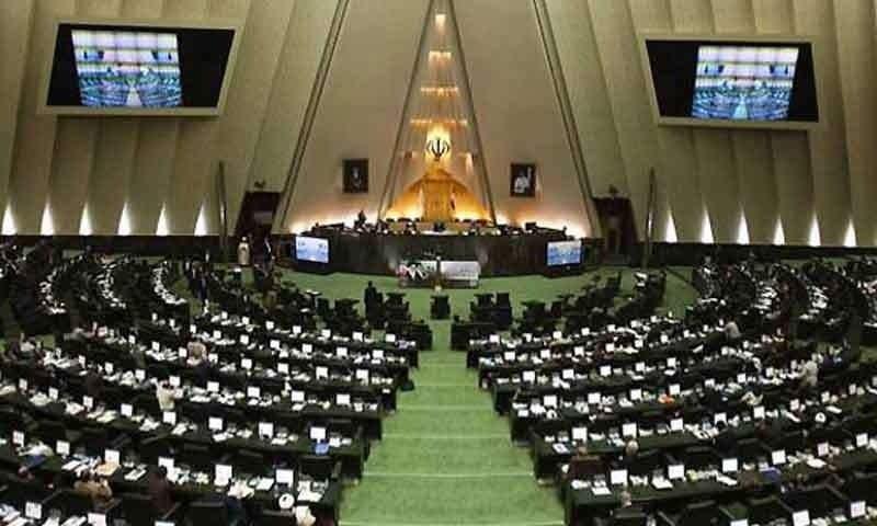 ایرانی پارلیمنٹ کا ایک منظر— فائل فوٹو / رائٹرز