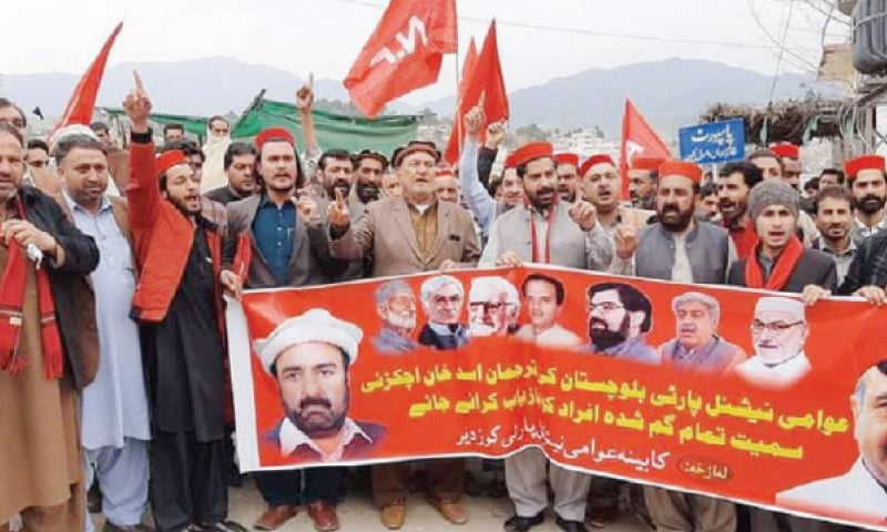 ANP activists stage a protest in Lower Dir on Monday. — Dawn