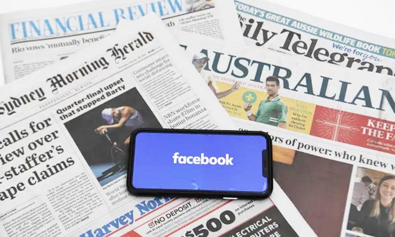 حکومت اور فیس بک کے درمیان معاہدہ طے پاگیا—فائل فوٹو: ای پی اے