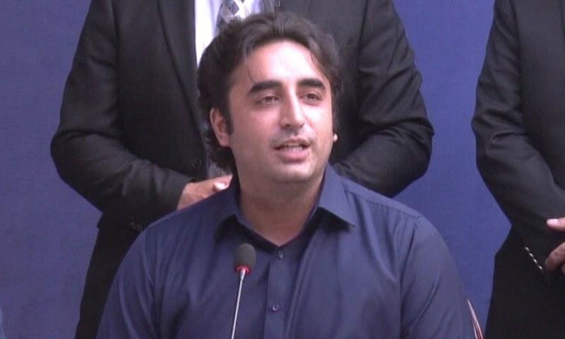 PPP Chairman Bilawal Bhutto-Zardari addresses a press conference in Lahore. — DawnNewsTV