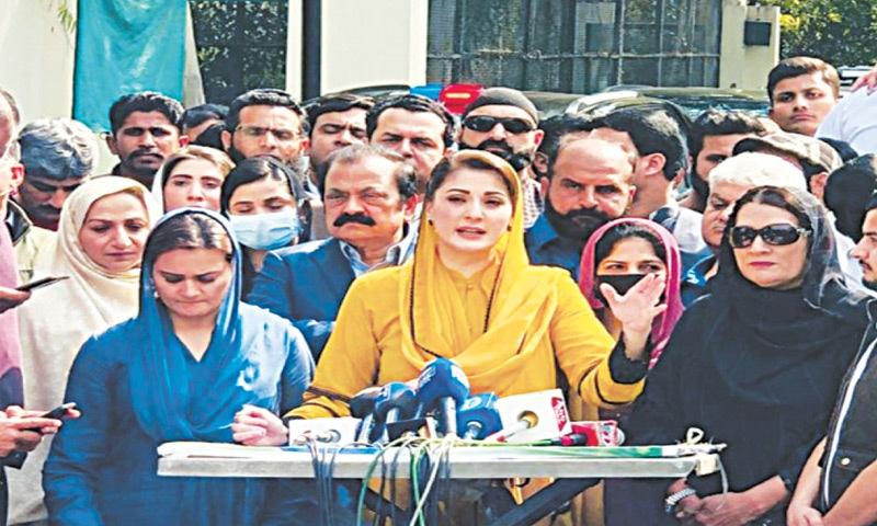PML-N leader Maryam Nawaz speaks at the press conference.—Arif Ali/White Star