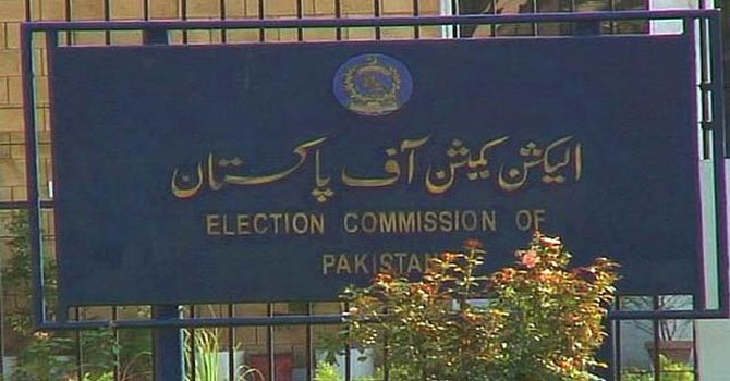 A senior ECP official on condition of anonymity said the ECP could not proceed against any official on its own. — File