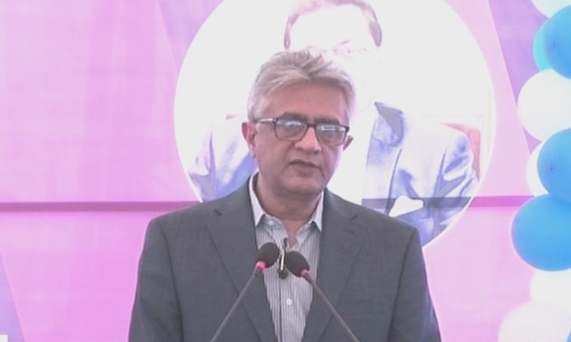 Special Assistant to the Prime Minister on Health Dr Faisal Sultan addresses a ceremony in Islamabad. — DawnNewsTV