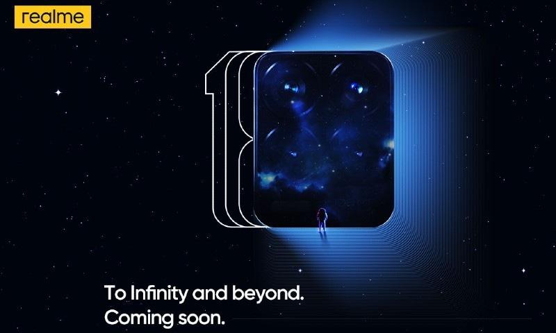 رئیل می کا پہلا 108 میگاپکسل کیمرے سے لیس فون