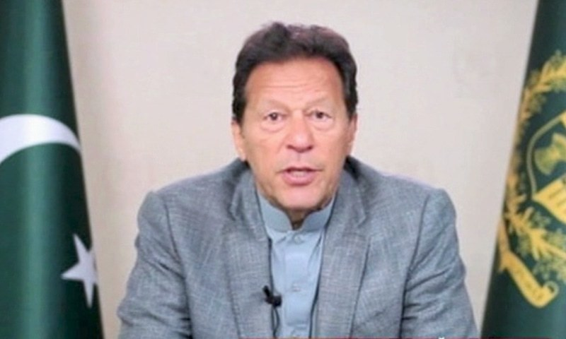 Prime Minister Imran Khan speaks at the launch of the final report of the High-Level Panel on International Financial Accountability, Transparency and Integrity for Achieving the 2030 Development Agenda on Thursday. — DawnNewsTV