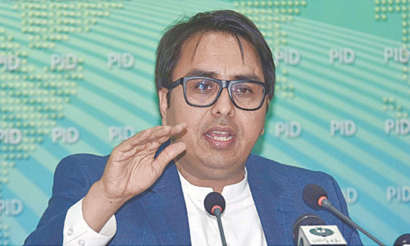 Dr Shahbaz Gill speaks at the press conference.—APP
